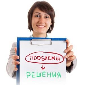 psychologist_1